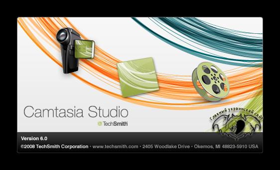 Camtasia Studio 7.0.0.1426