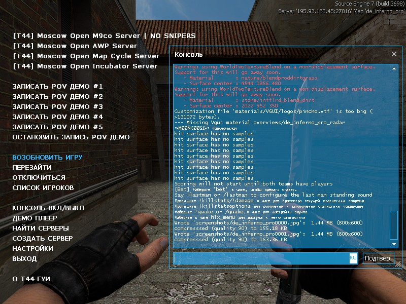T44 GUI v1.0.0 Beta